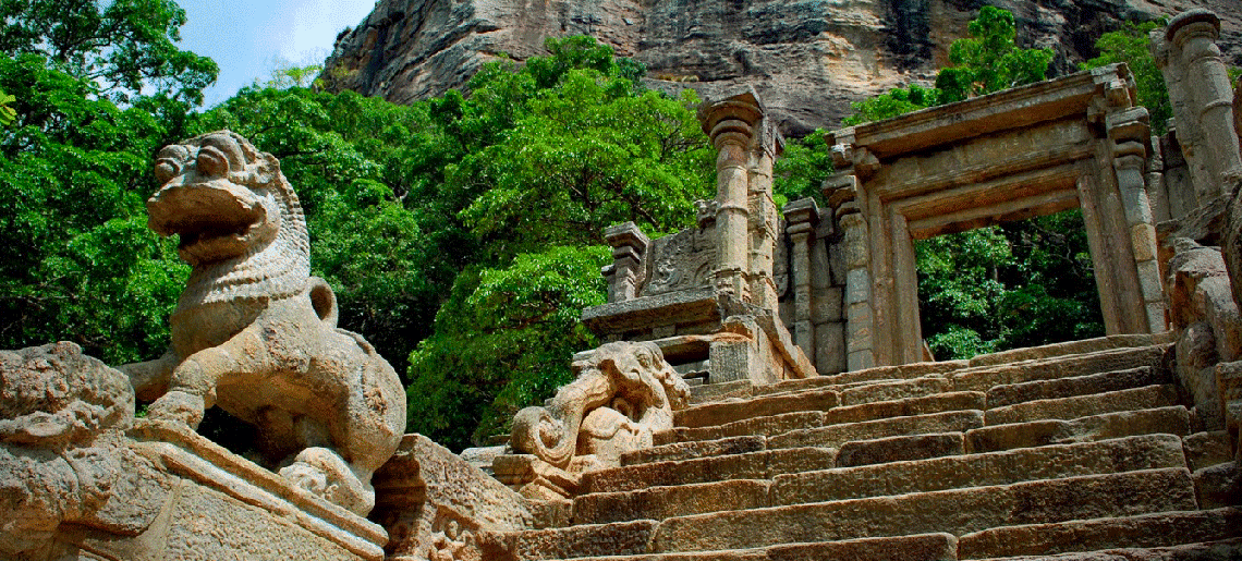 Yapahuwa – Haththikuchchi – Anuradhapura
