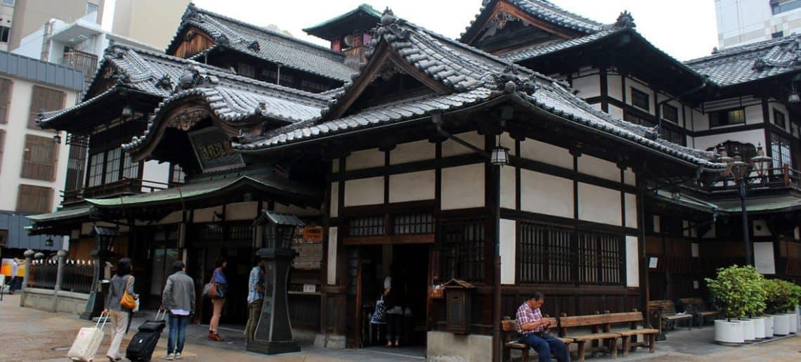Dogo Onsen (Matsuyama) – Takamatsu