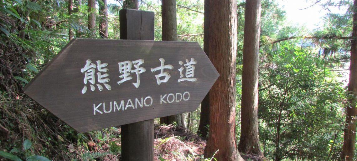 Koyasan – Kumano Kodo – Kawayu Onsen